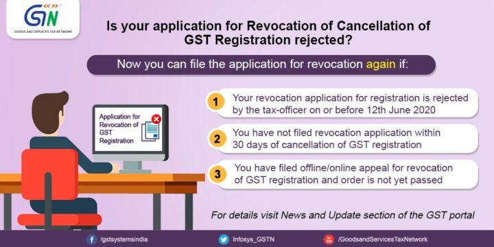 GST Registration Cancelled? File Revocation