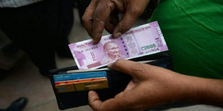 Rs2,000 currency notes not printed in FY1920: RBI